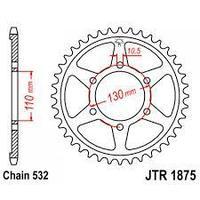 Звезда задняя JTR1875.48