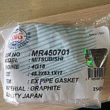 Кольцо глушителя ASX 2010, LANCER, 4G18, 48.2x63.1x17, фото 4
