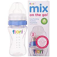 Бутылочка Flori с отсеком для смеси