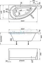 Комплект Пикколо 150*70*660 см (Ванна+каркас+ножки+раковина) (Правая). Ассиметричная. Угловая, фото 2