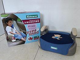 Новый Бустер Kidstar. Детское автомобильное сидение с подстаканником.