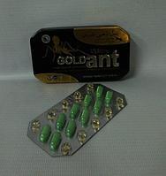 Gold Ant-Золотой муравей(для потенции)