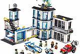 """Конструктор Bela 10660 """"Полицейский участок"""" (аналог лего Lego City 60141), 936 дет, фото 2"""