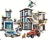 """Конструктор Bela 10660 """"Полицейский участок"""" (аналог лего Lego City 60141), 936 дет, фото 3"""