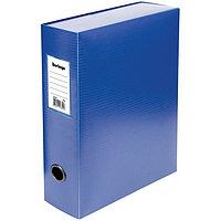 Короб архивный на кнопке разборный, пластик, 100 мм, синий