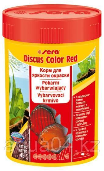 Sera DISKUS COLOR Red 100 мл