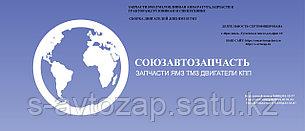 Шатун в сборе (ПАО Автодизель) для двигателя ЯМЗ  7511-1004045-02