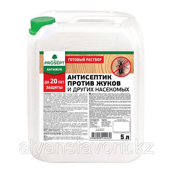Антижук- антисептик универсальный против жуков и других насекомых - готовый раствор. 5 литров. РФ