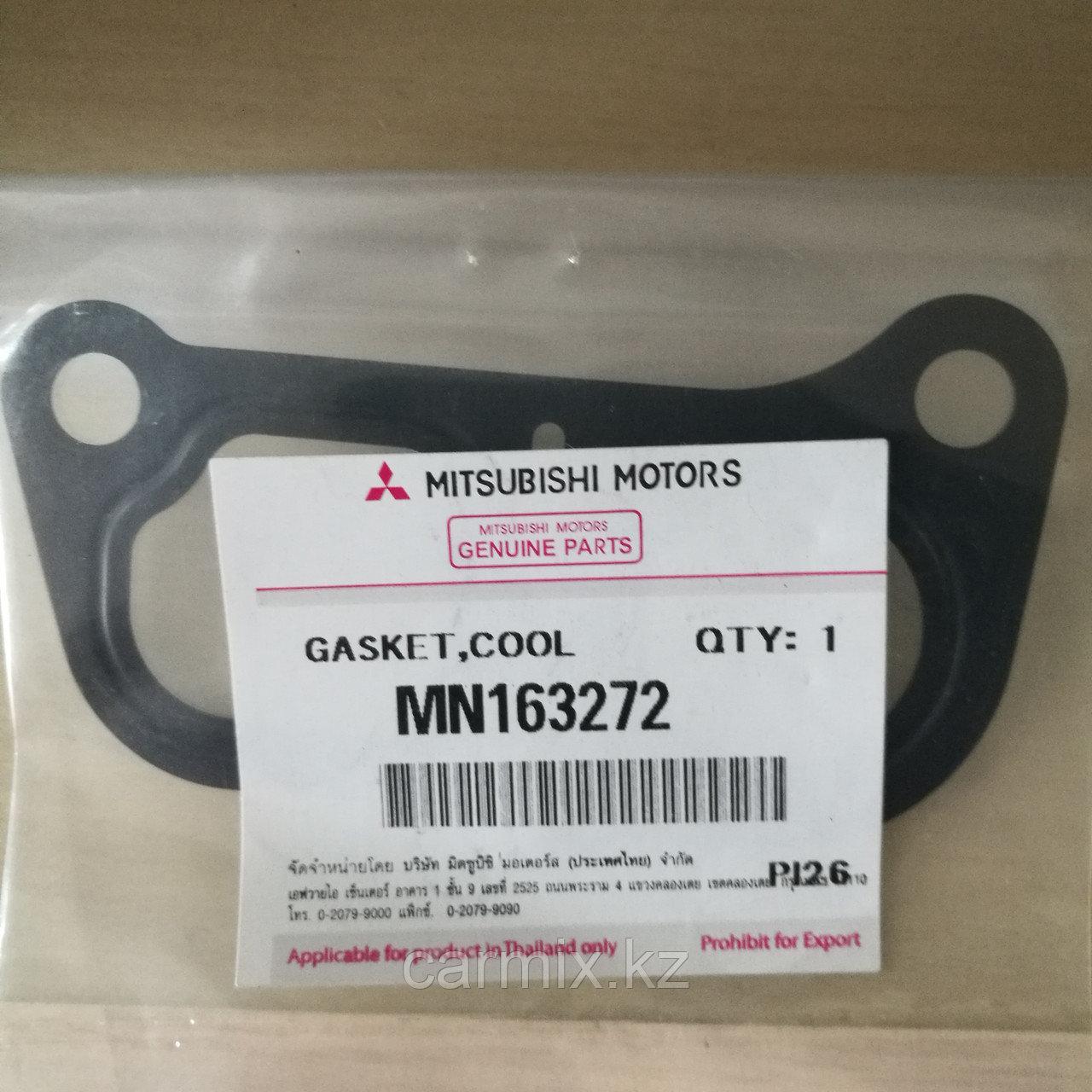 Прокладка патрубка системы охлаждения MITSUBISHI L200 KB4T, PAJERO SPORT KH4W