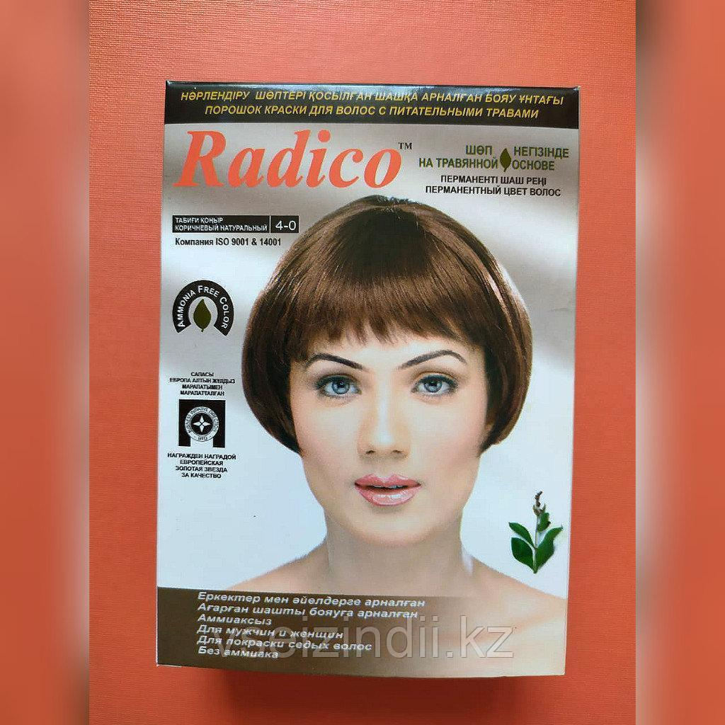 Травяная краска для волос  Radico коричневый натуральный, 1 пакетик