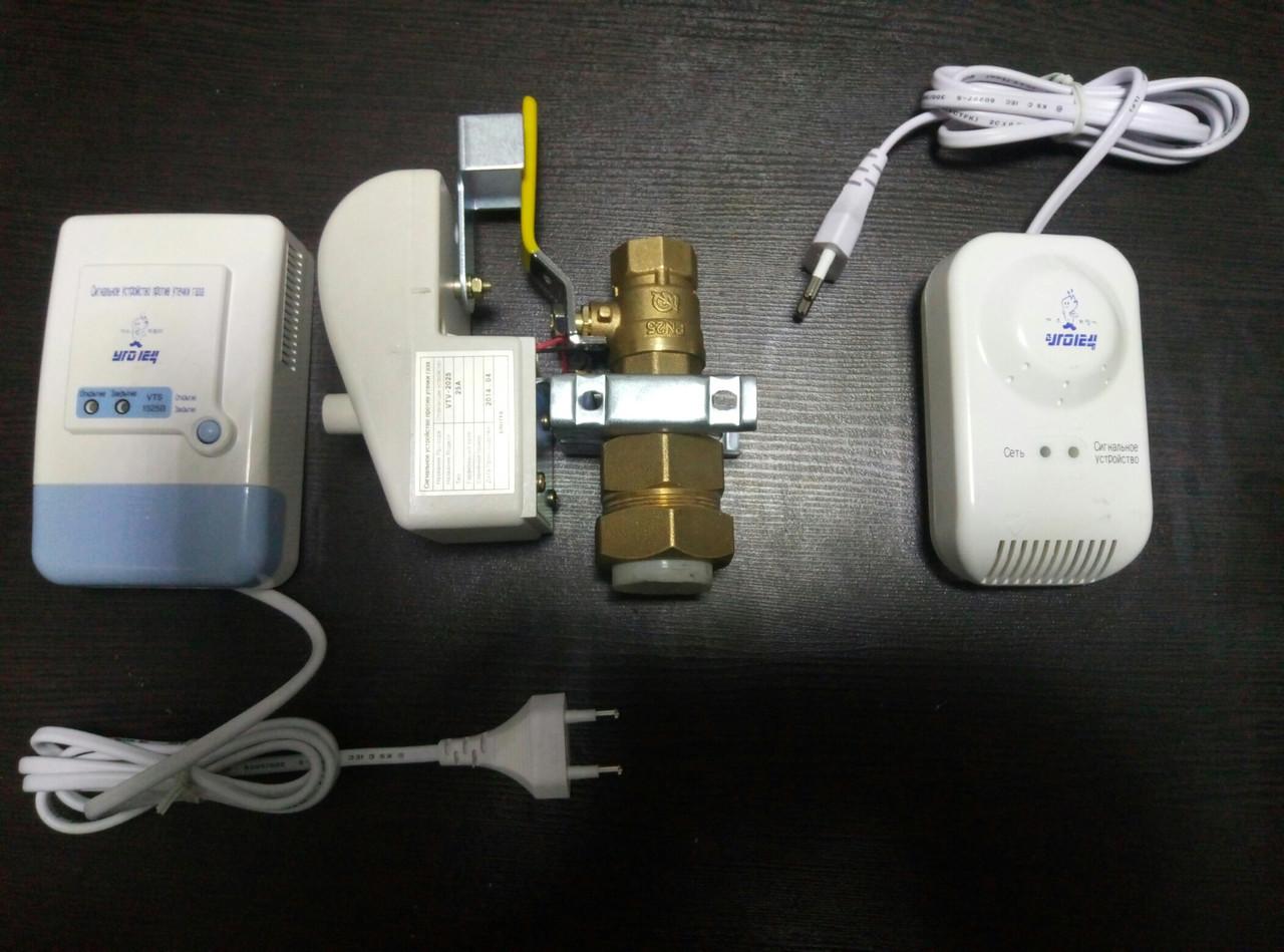 Сигнализатор контроля загазованности с отсекающим устройством-САКЗ