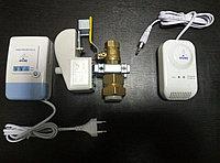 Сигнализатор контроля загазованности с отсекающим устройством-САКЗ, фото 1