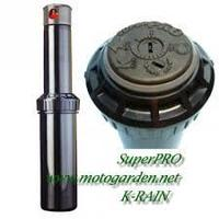 "Роторный спринклер K-Rain SUPER PRO Н=12,5 см. 3/4"" (от 7,9 м. - 14,9 м.), фото 1"