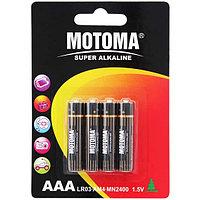 Батарейки Мотома LR-LR03-4B