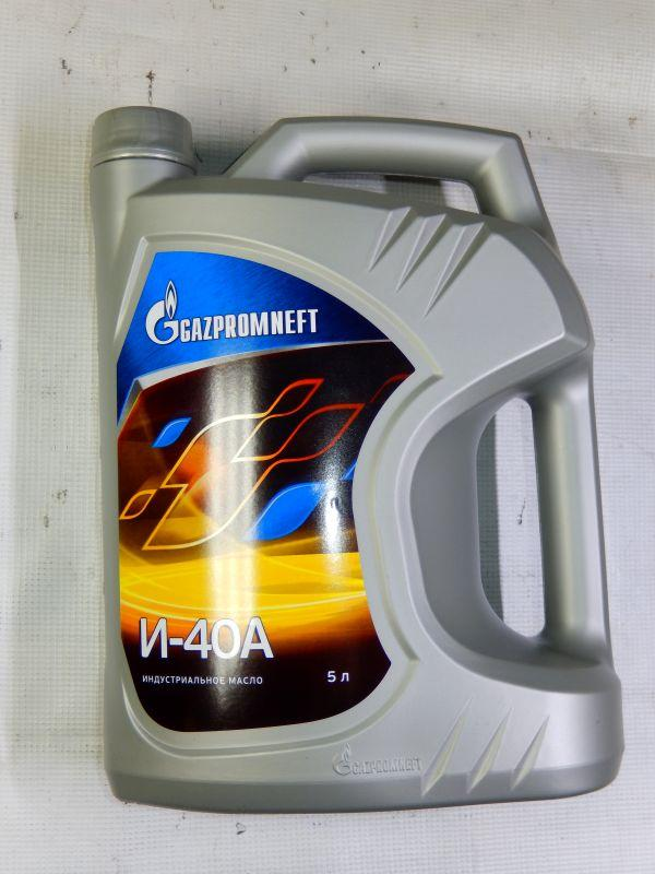 Индустриальное масло И-20А веретнка Газпромнефть 5литров