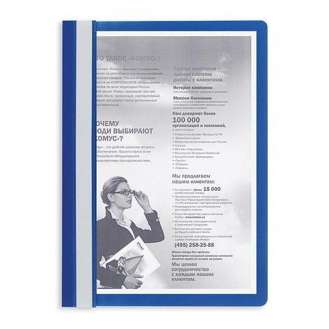 Папка скорос-тель A4 Attache синий 10шт/уп Россия, 10 шт, фото 2