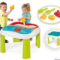 Стол-песочница Smoby 840107 для песка и воды