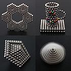 Новый Неокуб серебряный. 216 шариков. Диаметр 3 мм. Головоломка. Отличный подарок, фото 8