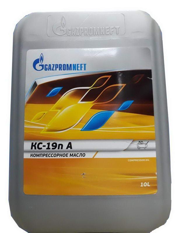 Компрессорно масло КС-19п А  Газпромнефть 10 литров