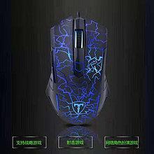 Игровая компьютерная мышка ET G7, 2400 DPI, 3D