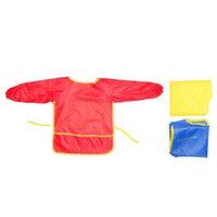 Фартук детский для творчества с рукавами и карманами, на завязках, размер M, цвета МИКС