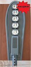 Уличный светодиодный консольный светильник BJB 250 Вт (серый)