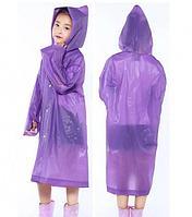 Детский дождевик многоразовый (плащ)