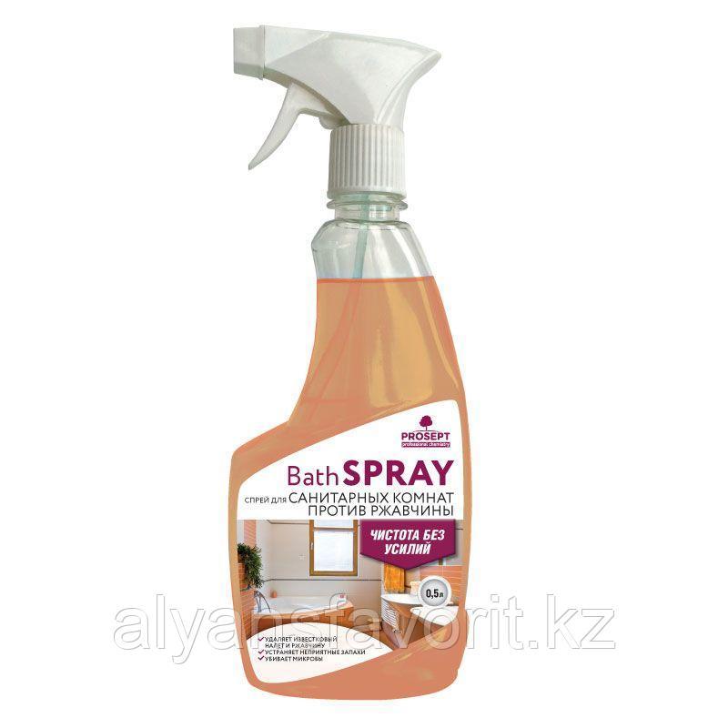 Bath Spray -  спрей для чистки сантехники. 500 мл. РФ