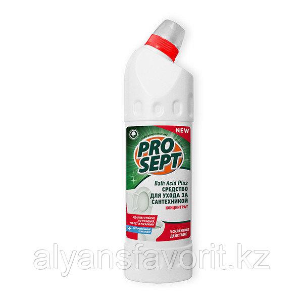 Bath Acid Plus - усиленное средство для мытья унитазов и сантехники. 750 мл. РФ