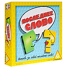 Игра настольная Piatnik Последнее слово развивающая  на скорость и память