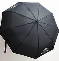 Зонт с логотипом Hyundai, с деревянной ручкой., фото 1