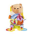 """Игрушка одеяльце с прорезывателем Mioshi  """"Милый мишенька"""" (20 см)"""