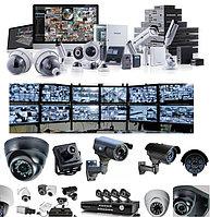 Системы видеонаблюдения, систе...