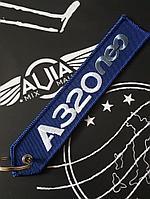 Брелок-ремувка Airbus A320 neo, синий цвет