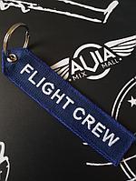 Брелок-ремувка Airbus Flight Crew, синий цвет