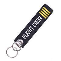 Брелок-ремувка Flight crew, черный цвет