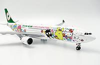 """Модель самолета Airbus A330-300 B-16333 в ливрее EVA Air """"NO.3"""", масштаб 1/200"""