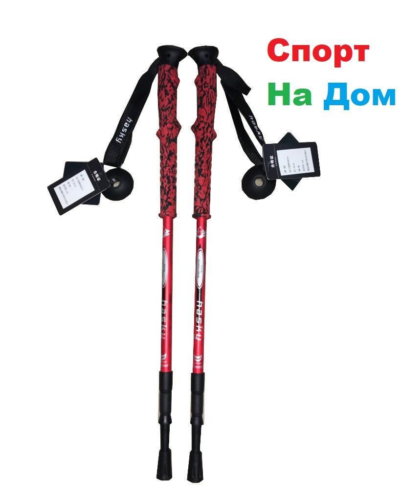 Палки для скандинавской ходьбы HASKY (телескопические, длина 135 см)