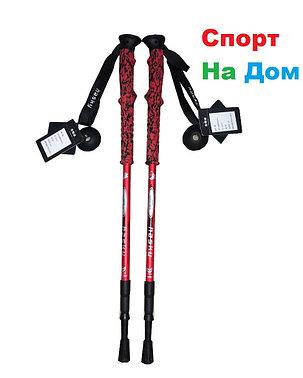 Палки для скандинавской ходьбы HASKY (телескопические, длина 135 см), фото 2