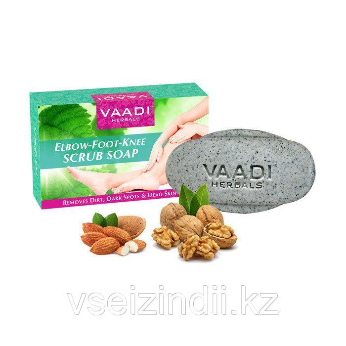 Скраб-мыло для локтей,ступней и коленей. 75гр.VAADI herbals