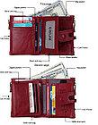 Портмоне от воровства с карточек - технология RFID. Натуральная кожа., фото 10