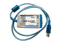 N14630 MTU DIAGNOSTIC KIT - прибор для диагностики  дизельных двигателей MTU
