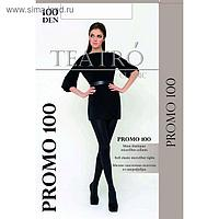 Колготки женские Promo 100 den, цвет чёрный (nero), размер 5