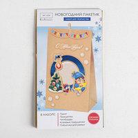 Пакет подарочный 'Ретро', набор для создания, 15.5 x 28.5 см