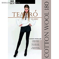 Колготки женские шерстяные Cotton Wool 180 цвет чёрный (nero), р-р 3
