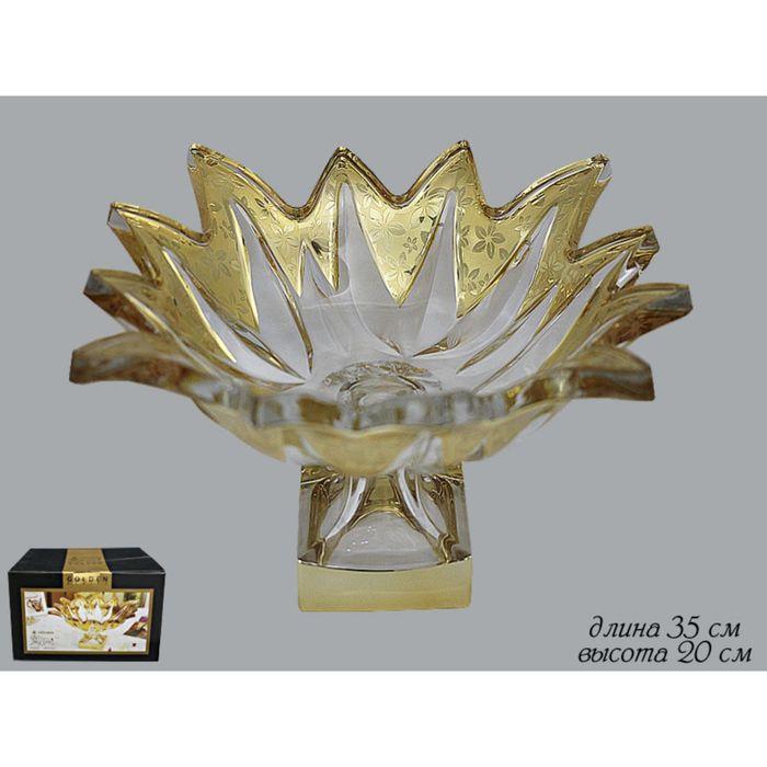 Конфетница на ножке «Золотая осень», в подарочной упаковке