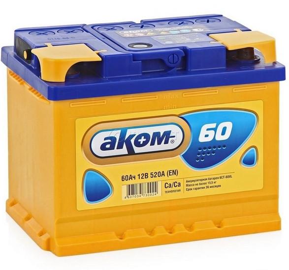 Аккумулятор автомобильный АКОМ 60Е 60 Ач