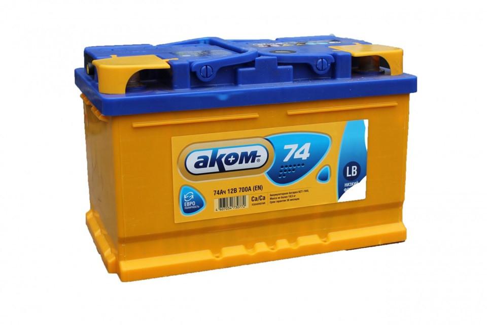 Аккумулятор АКОМ 74Е