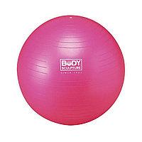 Гимнастический мяч оригинал BODY 65 см