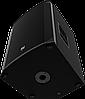 Активная акустическая система Electro-Voice EKX-15P, фото 5